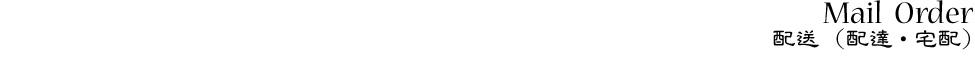 岐阜県大垣市花屋リラブラン フラワーアレンジ 花束 ウェディングブーケ 観葉植物 雑貨