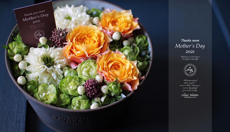 フラワーアレンジと観葉植物、雑貨のオンラインショップ Lilas Blanc(リラ ブラン)